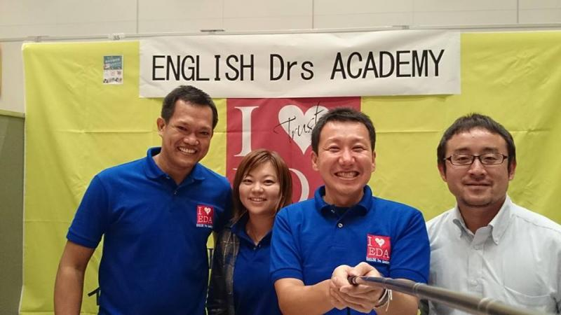English Drs Academyの生徒